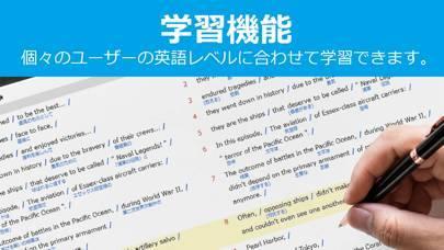 「字幕付きニュース動画で英語学習!EEvideo」のスクリーンショット 3枚目