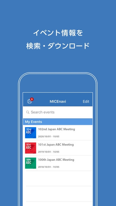 「MICEnavi」のスクリーンショット 3枚目