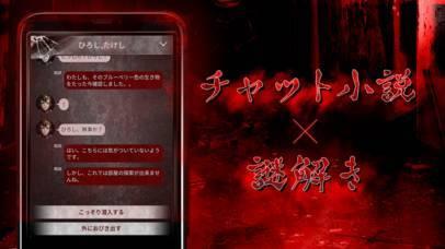 「ガチ怖」のスクリーンショット 2枚目