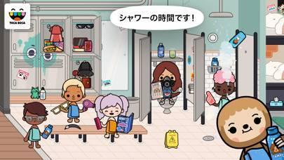 「Toca Life: After School」のスクリーンショット 2枚目