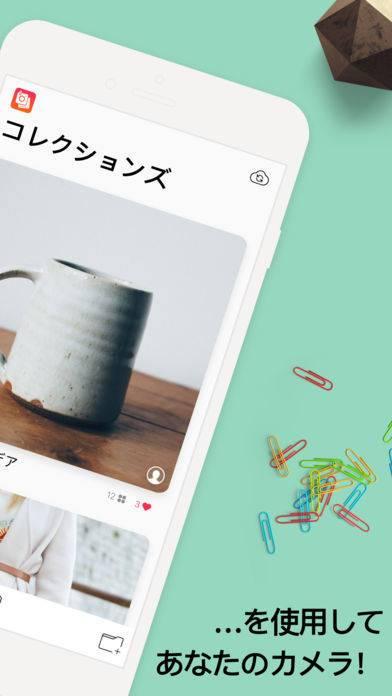 「コレクションズ – 写真とメモ」のスクリーンショット 2枚目