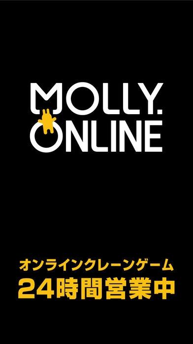 「オンラインクレーンゲーム モーリーオンライン」のスクリーンショット 1枚目