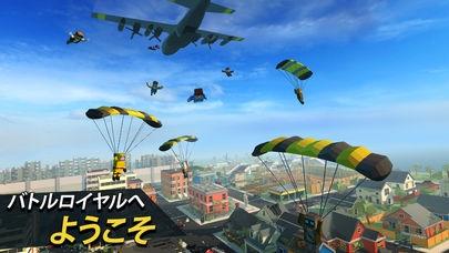 「グランドバトルロワイヤGrand Battle Royale」のスクリーンショット 1枚目