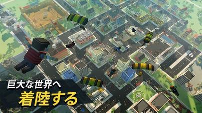 「グランドバトルロワイヤGrand Battle Royale」のスクリーンショット 3枚目
