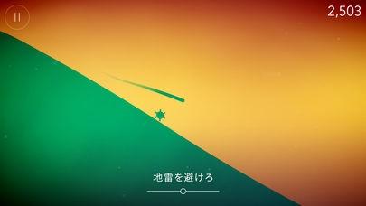 「FLO Game」のスクリーンショット 3枚目