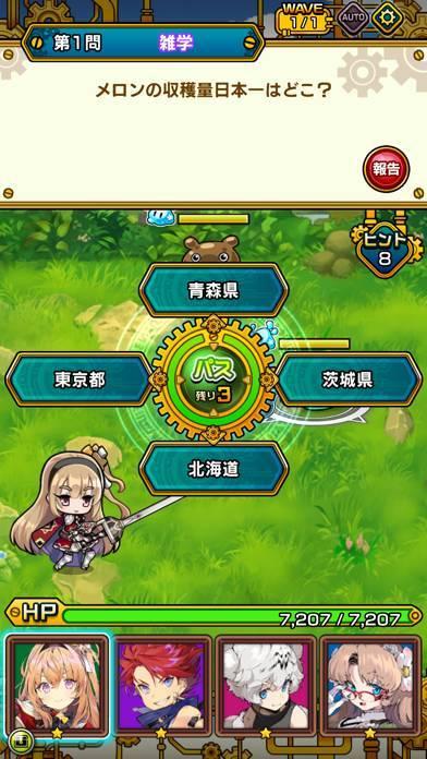 「マチガイブレイカー Re:Quest(リクエスト)」のスクリーンショット 3枚目