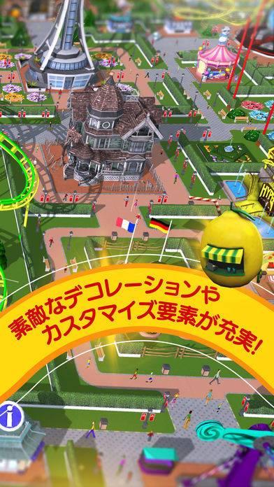 「RollerCoasterTycoon®Touch™日本語版」のスクリーンショット 3枚目
