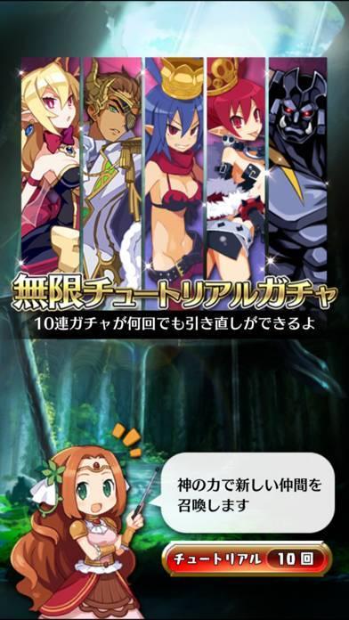 「【SRPG】魔界ウォーズ」のスクリーンショット 2枚目