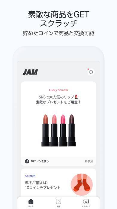 「JAM LIVE (ジャムライブ)」のスクリーンショット 3枚目