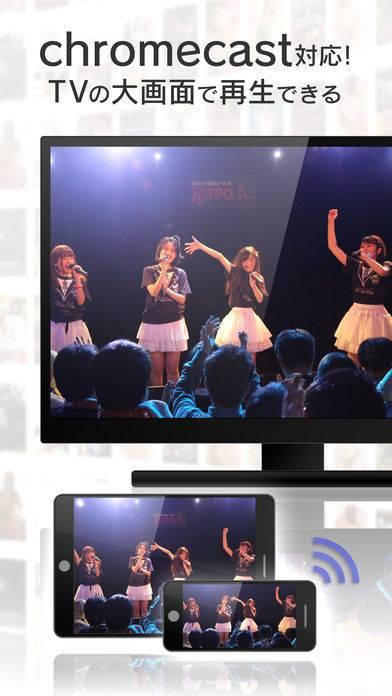 「ゲオTVプレイヤー」のスクリーンショット 3枚目
