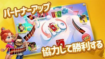「UNO!™」のスクリーンショット 3枚目