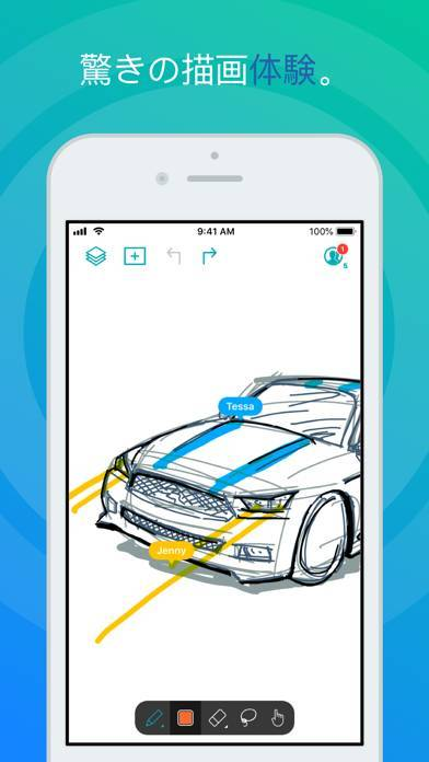 「Inko › Interactive Whiteboard」のスクリーンショット 3枚目