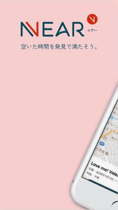 「NNEAR[ニアー]-イベントおでかけ情報検索地図アプリ」のスクリーンショット 1枚目