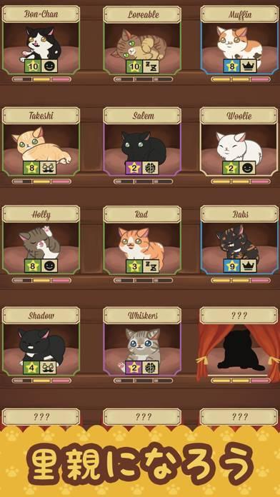 「ファリスタズ 猫カフェ」のスクリーンショット 2枚目