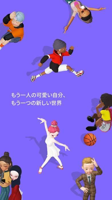 「ZEPETO」のスクリーンショット 2枚目