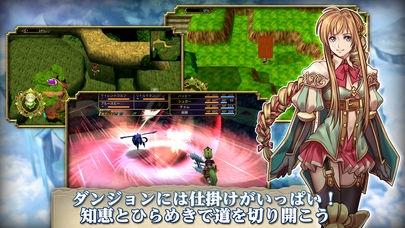 「RPG セフィロティックストーリーズ」のスクリーンショット 3枚目