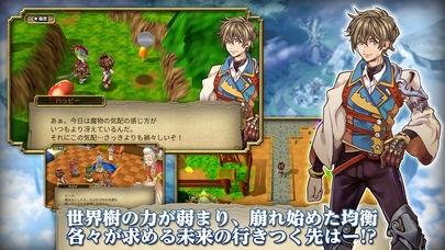 「RPG セフィロティックストーリーズ」のスクリーンショット 2枚目