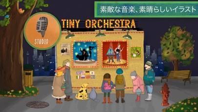 「Tiny Orchestra」のスクリーンショット 3枚目