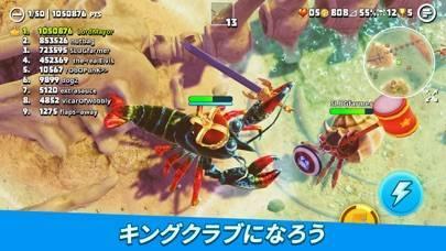 「King of Crabs」のスクリーンショット 1枚目
