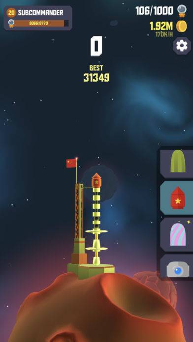 「Space Frontier 2」のスクリーンショット 1枚目