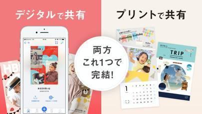 「グロースナップ - 写真 プリントアプリ」のスクリーンショット 2枚目