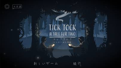 「Tick Tock: A Tale for Two」のスクリーンショット 1枚目