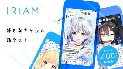 「IRIAM - キャラクターのライブ配信アプリ」のスクリーンショット 1枚目
