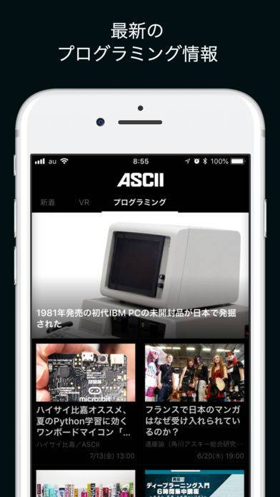 「VRNEWS by ASCII」のスクリーンショット 3枚目
