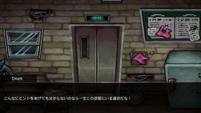 「アンチェインド:不可能な脱出」のスクリーンショット 3枚目