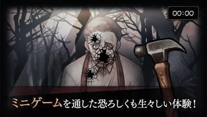「MazM: オペラ座の怪人~ストーリーアドベンチャー~」のスクリーンショット 2枚目