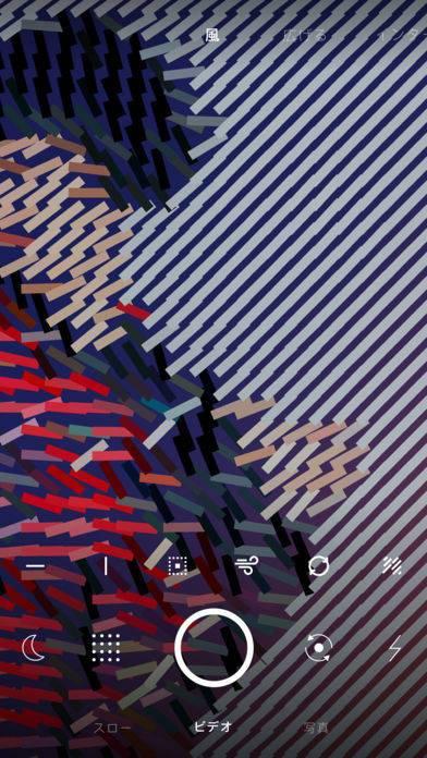 「D'efekt」のスクリーンショット 1枚目