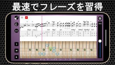 「ギター&ベース タブ譜付フレーズ集 PhraseStock」のスクリーンショット 1枚目