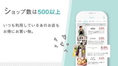 「monokaアプリ」のスクリーンショット 3枚目