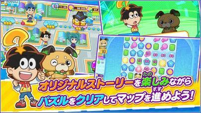 「ピカちんキット ポチっとパズル」のスクリーンショット 3枚目