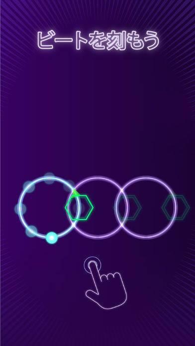 「Looper!」のスクリーンショット 2枚目