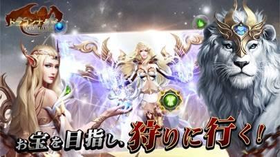 「レジェンドオブリング-MMORPGゲーム」のスクリーンショット 3枚目