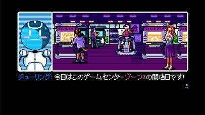 「Read Only Memories Type-M」のスクリーンショット 3枚目