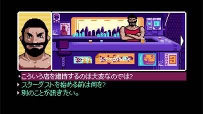 「Read Only Memories Type-M」のスクリーンショット 2枚目