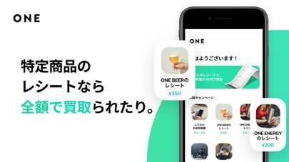 「ONE(ワン) レシート撮影!お金がもらえる買取アプリ」のスクリーンショット 3枚目