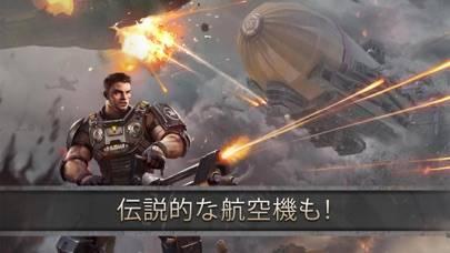「Zデー: 戦争ヒーローの戦国対戦バトルキングダム」のスクリーンショット 2枚目