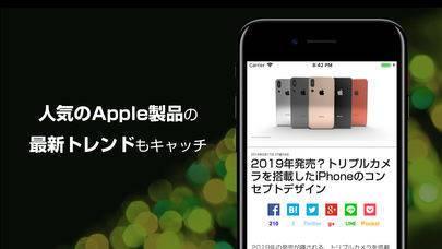 「iM - ニュース for iPhone」のスクリーンショット 3枚目