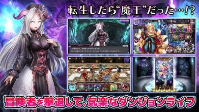 「ダンまつま! -ディフェンスRPG ゲーム-」のスクリーンショット 2枚目