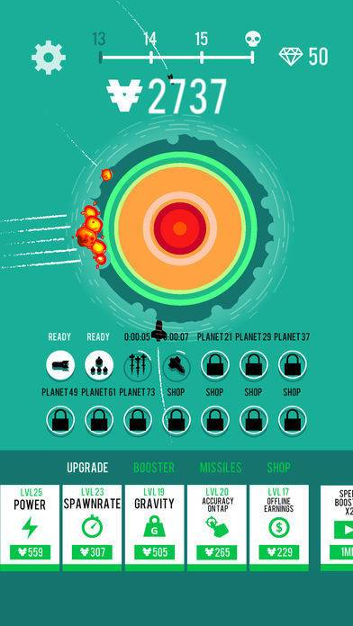 「Planet Bomber!」のスクリーンショット 3枚目