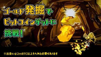 「ビットプリンセス」のスクリーンショット 3枚目