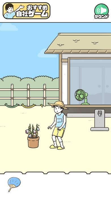 「ドッキリ神回避3 -脱出ゲーム」のスクリーンショット 3枚目