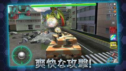 「戦車でホイホイ」のスクリーンショット 2枚目