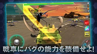 「戦車でホイホイ」のスクリーンショット 3枚目