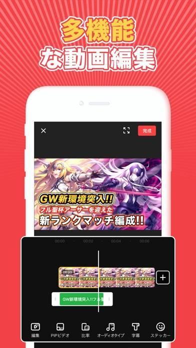 「画面録画 - スクリーン 録画アプリ」のスクリーンショット 3枚目