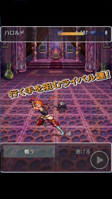 「さくさく勇者RPGクエスト」のスクリーンショット 3枚目