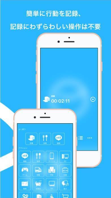 「時間管理 - TIME HACKER 時間を造るライフログ」のスクリーンショット 3枚目